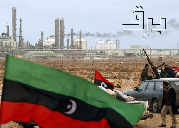 Will Libyan Power Shift Lower Fuel Prices?